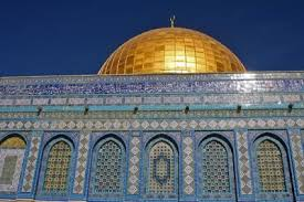 Dome Of Rock Interior Art And Architecture Mainly Dome Of The Rock Jerusalem 661 91