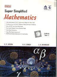 dinesh super simplified mathematics vol 1 u0026 2 for class 9