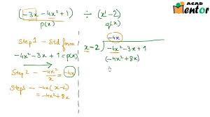 9 2 6 long division method for polynomials class 9 cbse