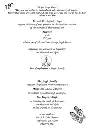 punjabi wedding card cardsindian wedding program bookletindian wedding invitation cards