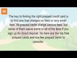 prepaid cards no fees are prepaid cards free