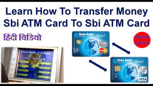 learn how to transfer or send money from sbi card to sbi card in