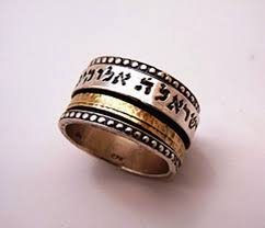 personalized sterling silver jewelry 116 best jewelry message rings inspirational rings hebrew