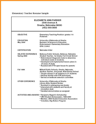 teaching position resume cover letter eliolera com