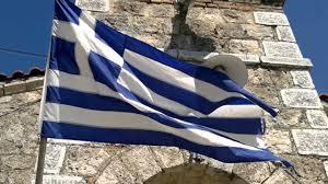Greek Flag Background Greek Flag Waving In Grevena Monastery Youtube