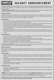 Job Description For Project Coordinator Vacancy News Nepta