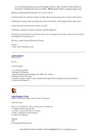 Resume Ideas For Skills Employee Engagement Activities
