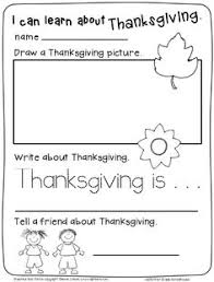 turkey application for thanksgiving activity teaching ideas