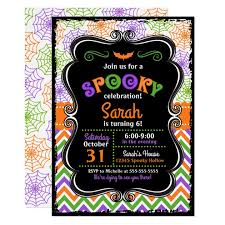 155 scary and creepy halloween party invitations