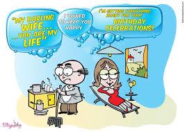 funny birthday cards for wife u2013 gangcraft net