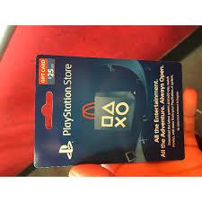 psn gift card 25 psn card psn gift cards gameflip