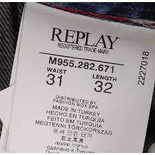 replay billstrong men jeans size 31 inseam 31