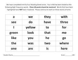 grade one sight words worksheets reviewrevitol free printable
