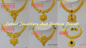 gold short chain necklace images Latest short gold necklace designs designer gold necklaces jpg