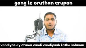 Exactly Meme - exactly meme by kodi rckstar biker memes tamil facebook