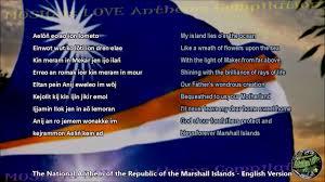 Marshallese Flag Marshall Islands National Anthem