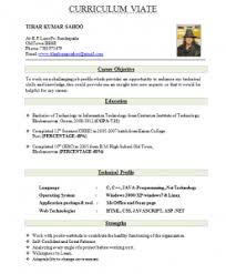 cv format in pakistan for teaching
