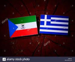Guinea Ecuatorial Flag Equatorial Guinea Stock Photos U0026 Equatorial Guinea Stock Images
