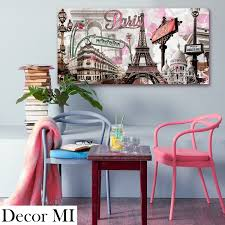 Eiffel Tower Decorations Paris Modern Canvas Home Wall Decor Art Painting Picture Eiffel