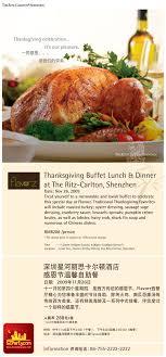 thanksgiving buffet lunch dinner at the ritz carlton shenzhen