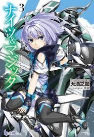 gender bender light novel read knights magic novel read knights magic novel online at