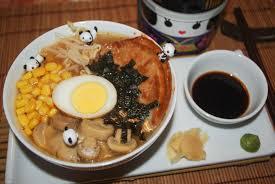 recette cuisine japonaise traditionnelle de butaniku rā