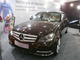 Modified A Class Mercedes File Mercedes C Class Chocolate Color Car Jpg Wikimedia Commons