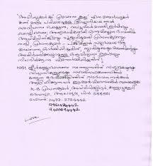Christian Invitation Card Kerala Wedding Invitation Malayalam Christian Wedding Invitation