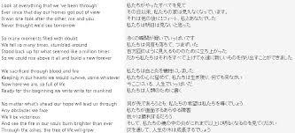 siege auto de 0 タ 4 ans 情熱の記憶 翻訳が進化したらしいので英語のゲームソングを和訳