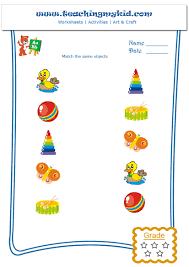 free printable kindergarten worksheets general knowledge archives