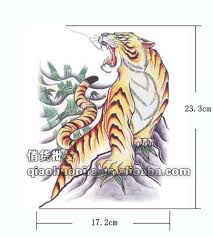 large waterproof temporary stickers tiger on the