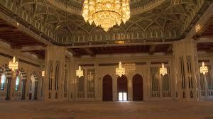 Sultan Qaboos Grand Mosque Chandelier Sultan Qaboos Grand Mosque Muscat Oman Hd Stock Video 735