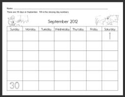 calendar theme unit