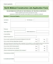 blank job application 8 free word pdf documents download