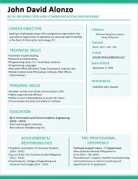resume sample simple de9e2a60f the format of for job application
