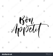 Bon Appetit Kitchen Collection Bon Appetit Card Hand Drawn Lettering Stock Vector 440564329