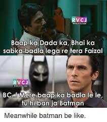 Dada Meme - rvc j www rvcjcom baap kadada ka bhai ka sabka badla lega reitera