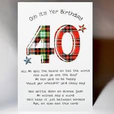 scottish birthday card 40 with verse wwbp40 scottish birthday cards