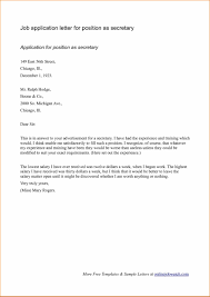standard job application cover letter job application sample cover letter gallery cover letter ideas