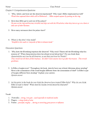 hobbit study guide comp questions with answers