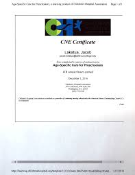 electrical minor works certificate template pat testing certificate template gallery templates example free