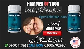 hammer thor pills in wana postfree pk