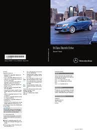 mercedes benz b class electric drive user manual anti lock