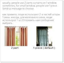 World Curtains Cartoon Printing Blackout Window Curtain Bedroom Livingroom