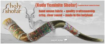 where to buy shofar holy shofar the israel boutique