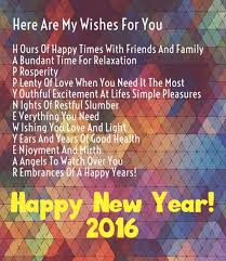 50 best happy new years quotes to with friends and family