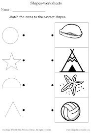 12 best images of preschool frog worksheets shape review