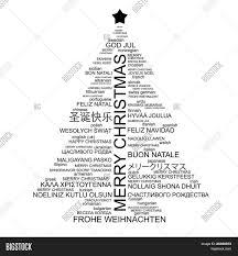 christmas tree shape letters image u0026 photo bigstock
