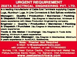 electrical engineering jobs in dubai for freshers jobs in zeeta electrical engineering pvt ltd vacancies in zeeta