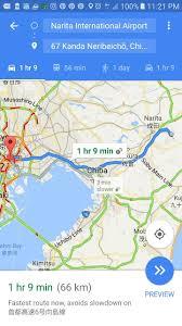 narita airport floor plan 410 best japan images on pinterest japan travel japan trip and
